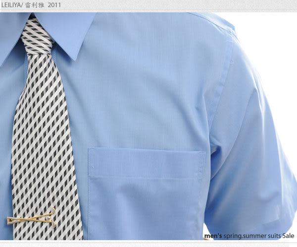 【大尺碼-LD-903】雷利雅-經典辦公室男短袖襯衫(天空藍)