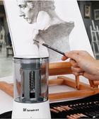 素描炭筆電動卷筆刀削筆器削鉛筆器自動鉛筆刀充電    傑克型男館