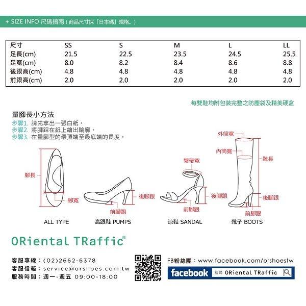 【ORiental TRaffic】簡約交叉繫帶中跟涼鞋-氣質綠