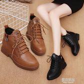 秋冬新款英倫風繫帶馬丁靴女加絨保暖棉鞋平底內增高側拉鍊女短靴    原本良品