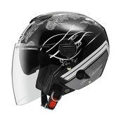 ZEUS 瑞獅安全帽,202FB,T49/黑銀