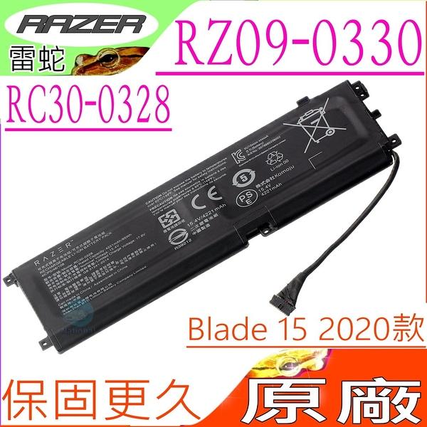 雷蛇 RC30-0328 電池(原廠)-Razer Blade 15 2020,RZ09-03304x RZ09-03305x