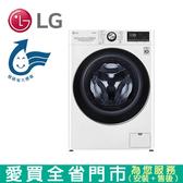 LG 10.5KG滾筒洗衣機(蒸洗脫)WD-S105VCW_含配送到府+標準安裝【愛買】