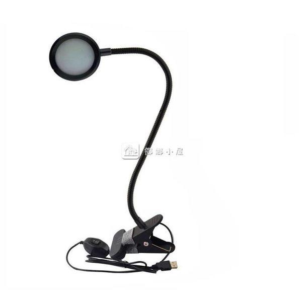 LED植物生長燈8W全光譜多肉花卉蔬菜植物補光燈 娜娜小屋