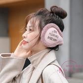 耳罩 保暖耳套冬天耳包冬季耳暖女可愛耳朵護耳神器耳帽耳捂兒童潮【快速出貨】
