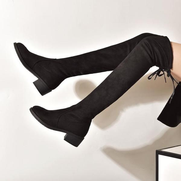 長筒靴子女新款過膝靴秋冬季低跟粗跟高筒顯瘦彈力靴 - 風尚3C