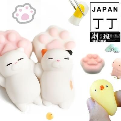 『潮段班』【VR000406】日本ushihito 小丁丁 海豹 荷包蛋等多款創意發洩軟膠團子玩具 可愛療癒小物