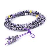 水晶紫斑馬石108顆/時尚佛珠手鏈