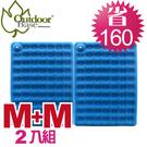 【超值組合 Outdoorbase 美麗人生充氣床 藍【M+M】雙人2入組 】 24110+24110/