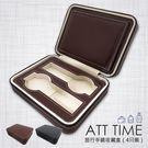 【完全計時】錶盒館│旅行拉鍊包手錶收藏盒【4只入】荔枝紋PU皮革 (皮革12)