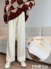 休閒褲 雪尼爾闊腿褲子女高腰2021新款秋冬季垂感寬鬆直筒加絨加厚休閒褲 智慧 618狂歡