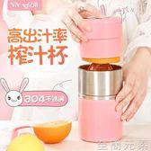 橙汁榨汁機手動壓汁器小型炸果汁杯水果家用  WD  至簡元素