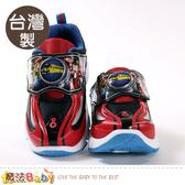 男童鞋 台灣製衝鋒戰士授權正版閃燈運動鞋 魔法Baby
