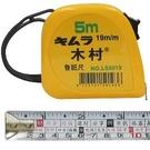 【奇奇文具】木村 LS5019 5M×19mm 魯班尺/文公尺