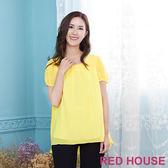 【RED HOUSE-蕾赫斯】珍珠領百褶雪紡長版上衣(黃色)