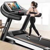 跑步機 跑步機家用款小型室內超靜音靜音多功能迷妳電動機健身房專用igo 雲雨尚品