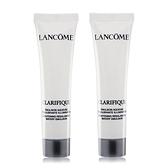 LANCOME 蘭蔻 超極光亮白保濕精華乳(15ml)X2