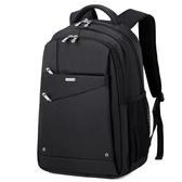背包男後背包時尚潮流青年旅行包大容量男士15.6寸電腦包休閒書包 英雄聯盟