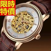 機械錶-鏤空明星同款品味男腕錶2色54t38【時尚巴黎】