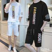 休閒套裝 男士裝夏季時尚帥氣薄款青少年運動學生短袖短褲兩件裝衣服 GD1402『紅袖伊人』