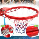 標準籃框架(含籃球網)18吋金屬籃球框....