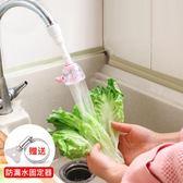 廚房家用花灑噴頭可旋轉加延長器防濺水自來水龍頭過濾嘴節省水器