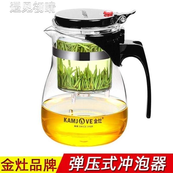 飄逸杯KAMJOVE金灶TP-757飄逸杯泡茶壺耐熱玻璃茶具套裝過濾花茶杯 快速出貨