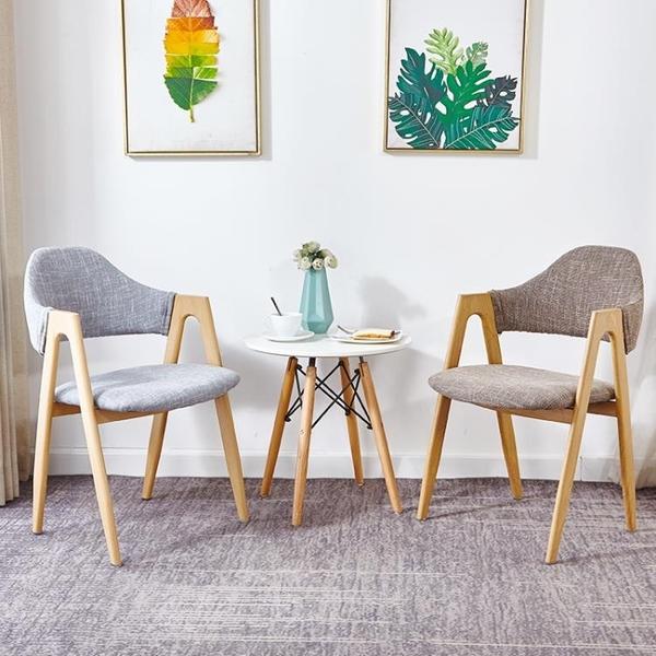 北歐餐椅鐵藝a字椅ins網紅靠背椅家用現代簡約咖啡廳餐桌椅子 【母親節禮物】