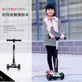 兒童折疊滑板車2-3-6-12歲溜溜車三輪四輪閃光男孩女孩寶寶滑滑車 YJT