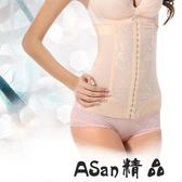 塑身衣-收腹帶束腰綁帶無痕美體腰封