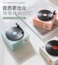 無線藍芽音箱原子黑膠復古唱機迷你家用小音響便攜小鋼炮手機超重低音炮