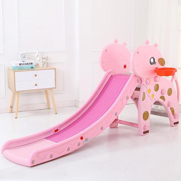 溜滑梯兒童滑滑梯室內家用寶寶上下可折疊滑梯小孩小型游樂園幼兒園玩具XW好康免運