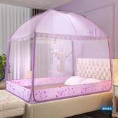 蚊帳蒙古包蚊帳1.2米1.5m1.8m床雙人家用三開門2.2拉鍊宿舍蚊帳有底wy