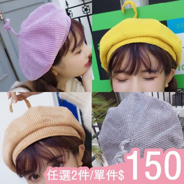 貝雷帽-7色日系純色燈芯絨百搭畫家帽無檐無線八角貝雷帽Kiwi Shop奇異果0925【SWG4253】