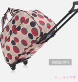 韓版大容量拉桿包折疊旅行袋女手提行李包防水男拉桿袋登機旅行包 DR3231【Rose中大尺碼】
