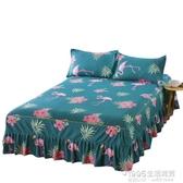 夏床裙床罩單件韓式席夢思保護套床罩床蓋1.5米1.8m2米床罩三件套【1995新品】