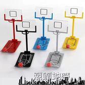 店長推薦桌面折疊籃球機投籃架/辦公室桌面游戲創意減壓玩具成人兒童禮物【潮咖地帶】
