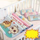 涼蓆嬰兒冰絲新生兒寶寶床夏季透氣兒童午睡專用幼兒園床 igo一週年慶 全館免運特惠
