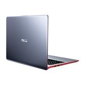 ASUS 華碩 S530UN-0191B8550U 炫耀紅 福利品 送滑鼠墊+小米燈