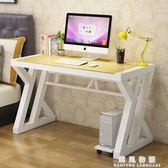 台式電腦桌家用書桌簡約經濟型鋼化玻璃辦公桌簡易工作台電競桌子CY 韓風物語