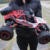 遙控汽車攀爬越野車專業大腳車超大賽車充電動男孩四驅兒童玩具車