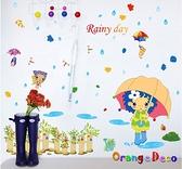 壁貼【橘果設計】下雨天 DIY組合壁貼 牆貼 壁紙 壁貼 室內設計 裝潢
