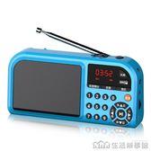迷你音響便攜式插卡老人收音機小音箱mp3播放器隨身聽老年人晨練音樂新款充電外放 樂事生活館
