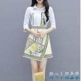 法式復古洋氣歐貨潮時髦小清新森女系套裝裙襯衫半身裙裙裝兩件套 KP761【甜心小妮童裝】