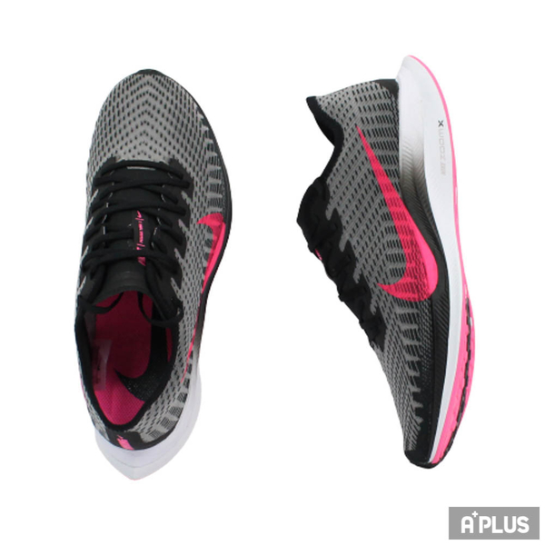 NIKE 男 NIKE ZOOM PEGASUS TURBO 2 慢跑鞋 - AT2863007