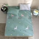 鴻宇 雙人床包組 100%精梳純棉 鹿跑了 台灣製C20109