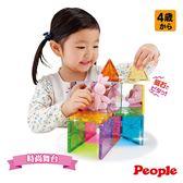 People 女孩的益智磁性積木組合(4Y+)