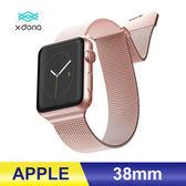 Apple Watch HYBRID MESH 38mm 玫瑰金錶帶 磁吸式錶帶 x-doria
