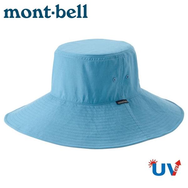【Mont-Bell 日本 PARASOL HAT 大盤帽《礦藍》】1108435/登山帽/遮陽帽