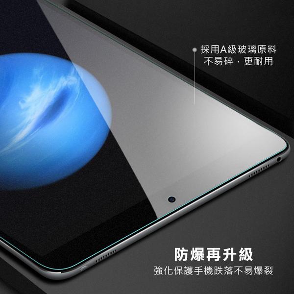 Apple iPad 第七代10.2吋 2019 霧面 鋼化 玻璃貼 平板保護貼 防指紋保貼 玻璃貼 鋼化膜